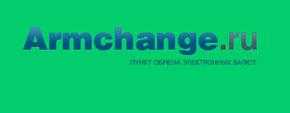 Գործընկերային ծրագիր Armchange.Ru