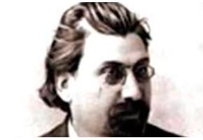 Երվանդ Լալայան