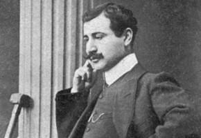 Դանիել Վարուժան (1884 - 1915)