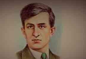 Ակսել Բակունց (1899-1937)
