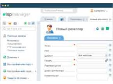 Смена URL phpMyAdmin в ISPManager 5