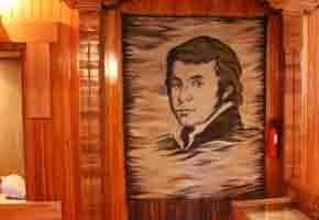 Խաչատուր Աբովյան (1809-1948)