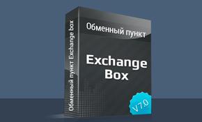 ExchangeBox 7.0. Руководство пользователя