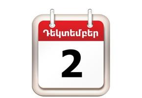 Դեկտեմբերի 2 Դեպքեր