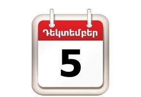 Դեկտեմբերի 5 Դեպքեր